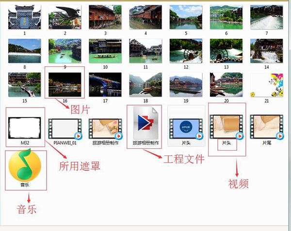 会声会影2019旗舰版 v22.1.0331中文版 附注册机 电脑软件-第20张