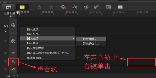 会声会影2019旗舰版 v22.1.0331中文版 附注册机 电脑软件-第18张