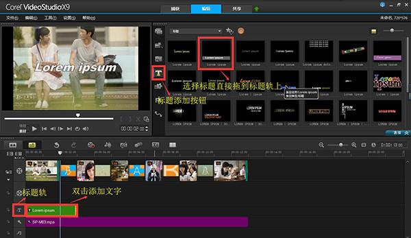 会声会影2019旗舰版 v22.1.0331中文版 附注册机 电脑软件-第17张