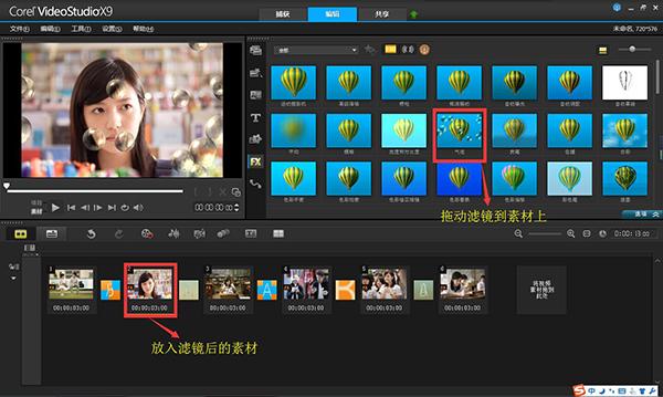 会声会影2019旗舰版 v22.1.0331中文版 附注册机 电脑软件-第16张