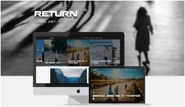 多种布局样式,功能强大,响应式 WordPress 博客、杂志主题:Return WordPress主题-第1张