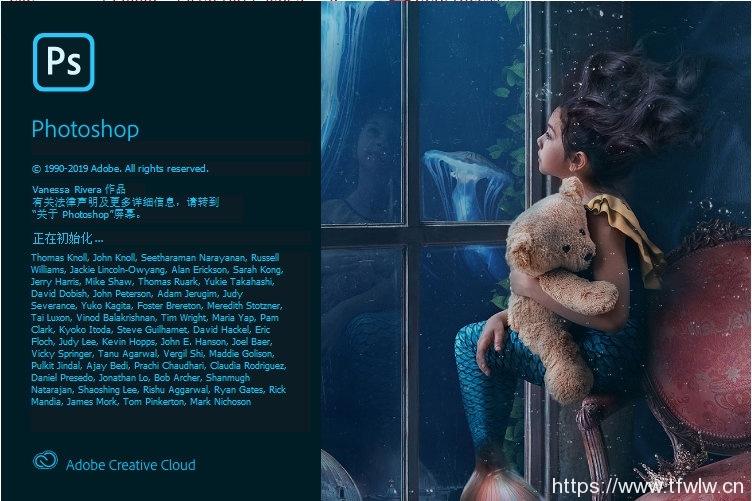 PS 2020中文一键安装版本 Adobe Photoshop 2020 SP 电脑软件-第1张