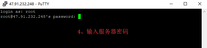 Linux服务器安装宝塔面板 wordpress教程-第3张