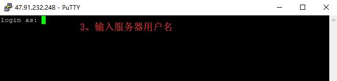 Linux服务器安装宝塔面板 wordpress教程-第2张