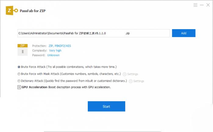 密码破解三剑客 pdf rar zip密码破解工具 电脑软件-第2张
