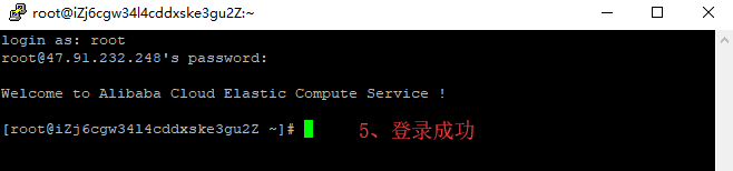 Linux服务器安装宝塔面板 wordpress教程-第4张