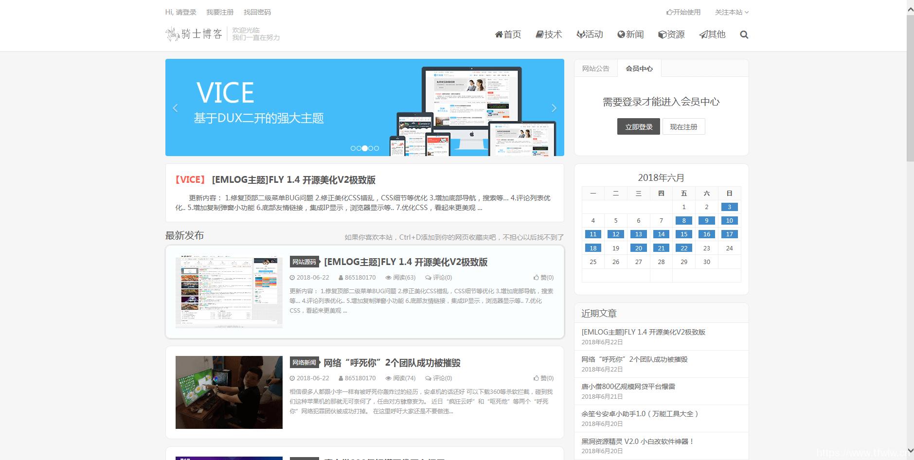 基于dux5.0板块二次修改美化vice2.5主题源码 WordPress主题-第1张