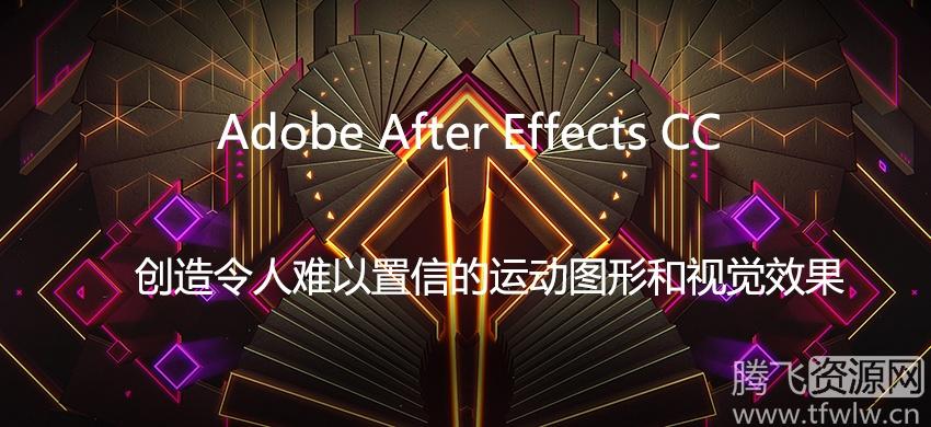 Adobe After Effects 2020直装破解版 Ae 2020中文版一键安装 电脑软件-第2张