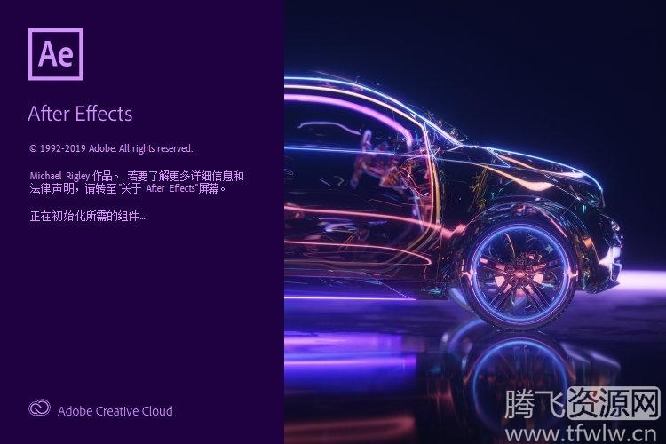 Adobe After Effects 2020直装破解版 Ae 2020中文版一键安装 电脑软件-第1张