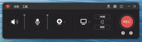 ApowerREC(屏幕录像软件)v1.3.7.10 绿色破解版(免安装、免注册) 电脑软件-第4张