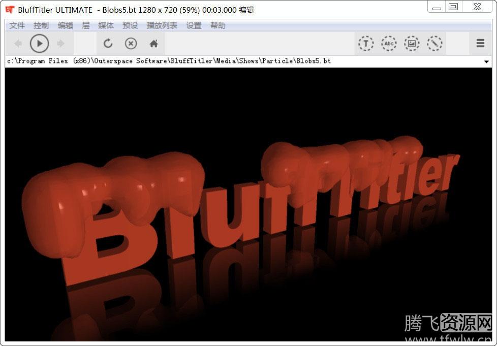 3D制作软件v14.8.0.0免费版 Blufftitler 电脑软件-第3张