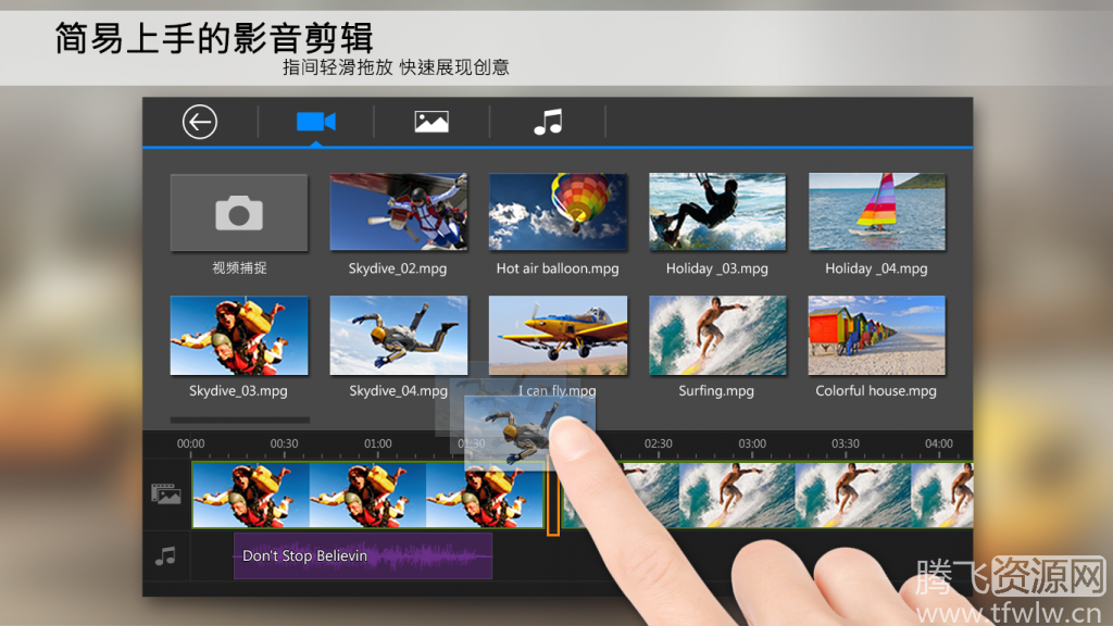 威力导演 CyberLink PowerDirector v6.6.1 手机软件-第2张