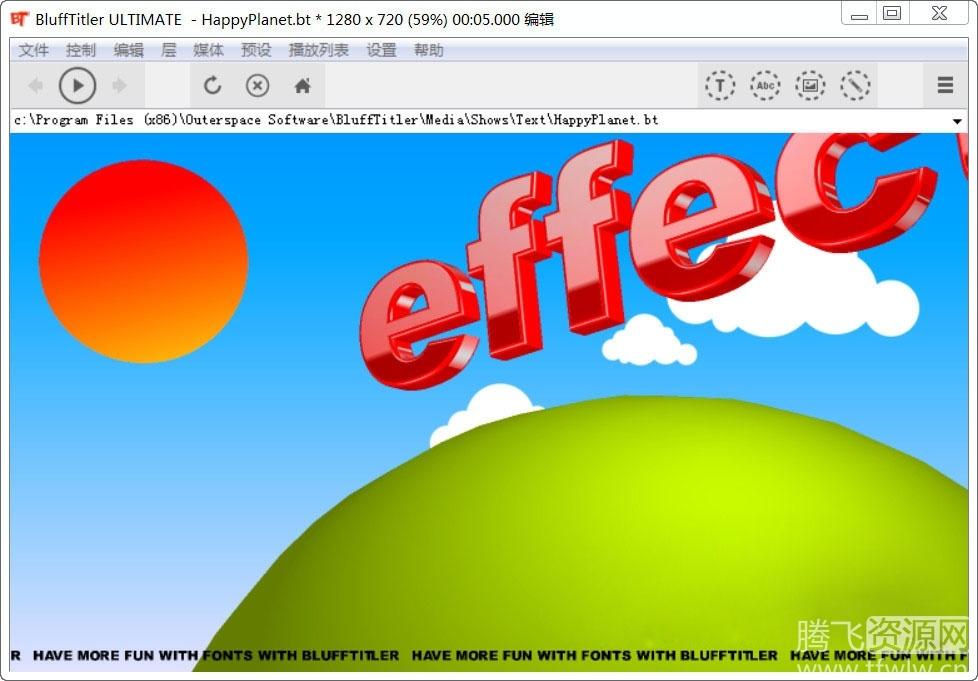 3D制作软件v14.8.0.0免费版 Blufftitler 电脑软件-第2张