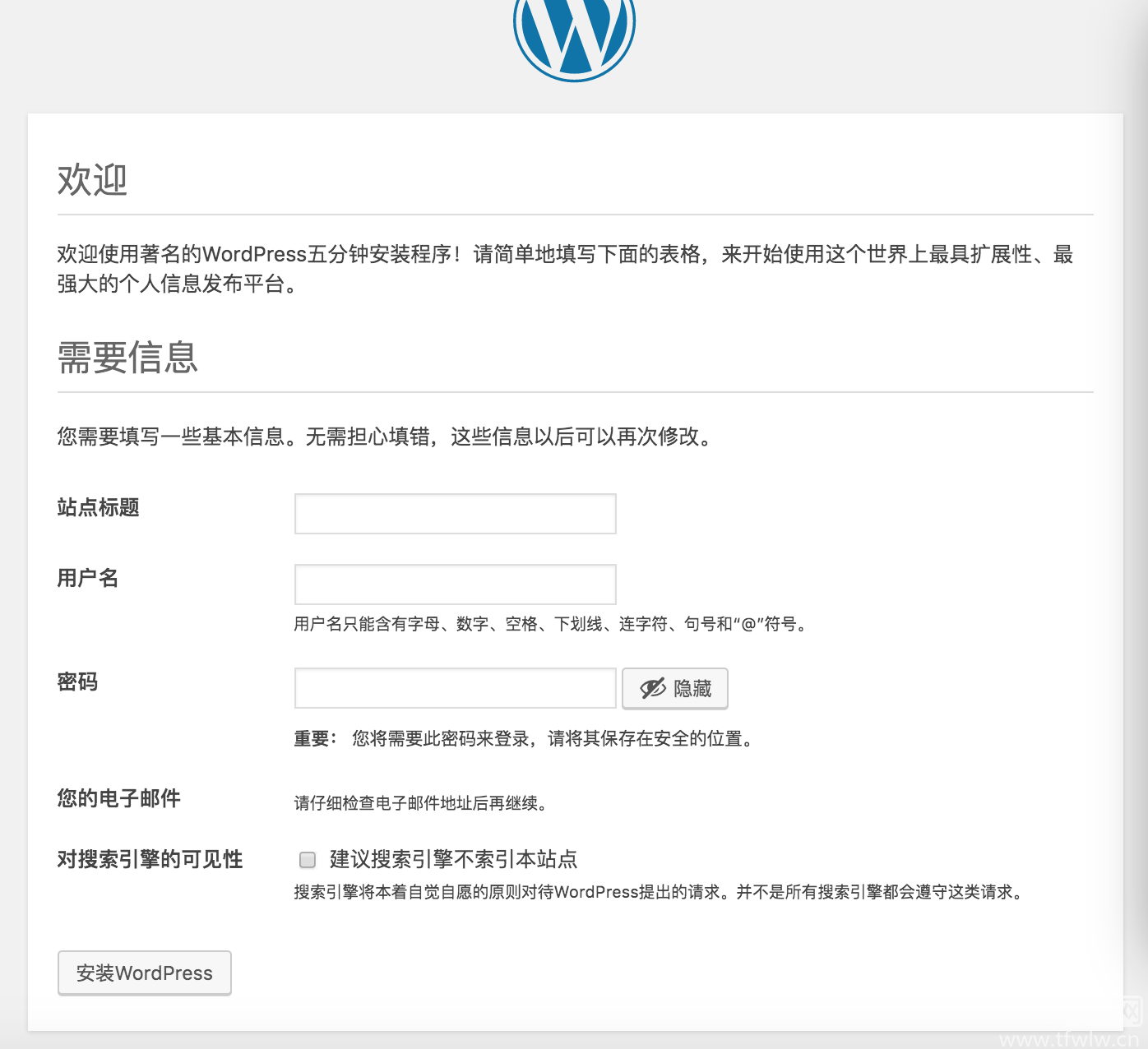 WordPress安装详细教程 wordpress教程-第6张