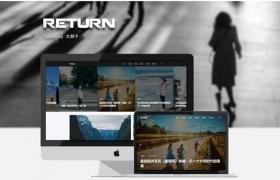多种布局样式,功能强大,响应式 WordPress 博客、杂志主题:Return