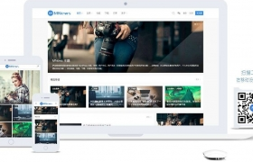 WordPress主题Mnews去限制免费版 V2.4带教程