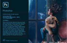 PS 2020中文一键安装版本 Adobe Photoshop 2020 SP