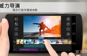 威力导演 CyberLink PowerDirector v6.6.1